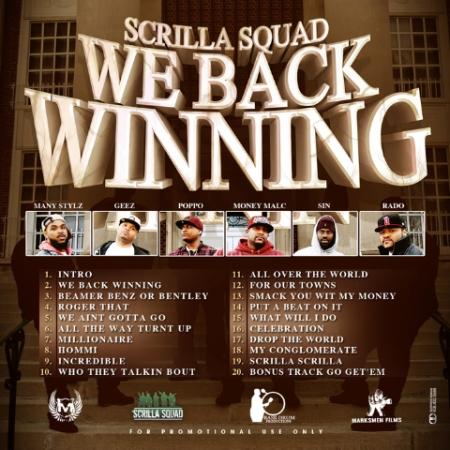 ScrillaBack